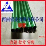 6063t6铝管  5082铝合金管 矩形铝管厚壁 a6061进口铝管