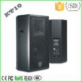 丹莱特(DENLET)KT-10系列音响 演出音响 酒吧音响设备 舞台音箱设备 量贩式 KTV音响