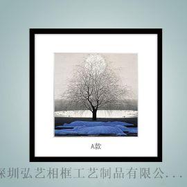 實木相框批發 大長方16寸20寸24寸 現代簡約國畫水墨畫用鬆木畫框