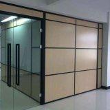 佛山厂家生产直销办公室高隔间玻璃百叶隔断墙