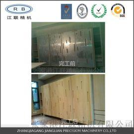 廠家直銷鋁蜂窩家俱板 鋁蜂窩家具板