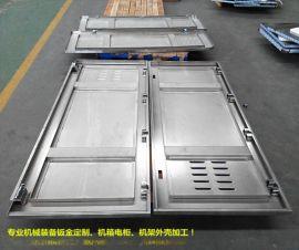 不锈钢钣金加工 精密钣金定制 支架外壳定制