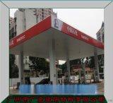 加油站專用包柱鋁板-鋁圓角-鋁型材