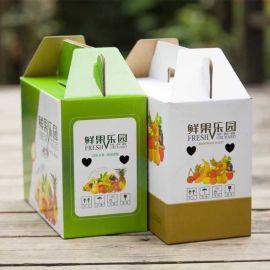 广州食品包装纸盒、水果包装纸盒制作