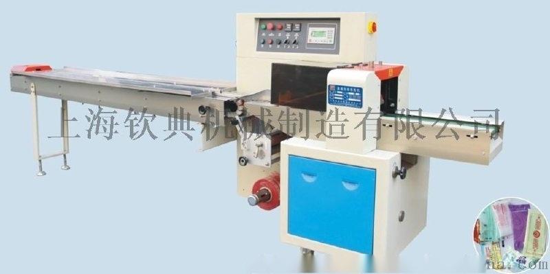 上海欽典QD-250C(下走紙)消毒毛巾包裝機 打滾毛巾枕式包裝機