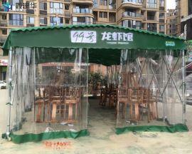 上海市金山区鑫建华定做,工地厂房大型帐篷,移动伸缩雨棚,活动推拉帐篷,可移动式车库蓬,大排档广告帐篷,厂家直销