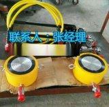 厂家直销超薄千斤顶|FPY-50分离式千斤顶|50T液压油缸