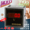 JY-48XV单相电压表炯阳电气485通讯输出