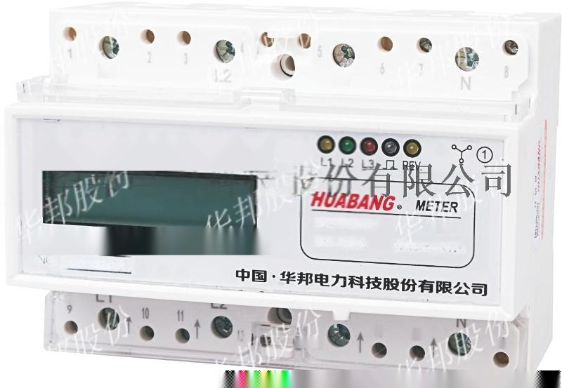 三相電子錶 導軌安裝 1.0級電度表