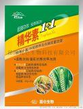 稻麦精华素 小麦水稻专用 水稻纹枯病 叶面肥厂家