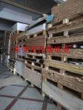 广东特种纸厂商