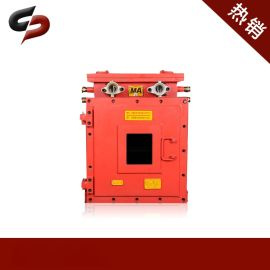 商丘煤矿用数字程控调度交换机