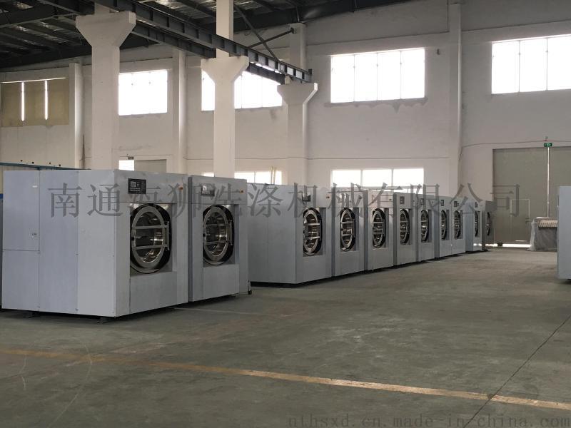 XTQ-100型全自動洗離線\全套賓館洗衣房設備\大型洗衣機