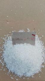 水处理石英砂滤料厂家 石英砂滤料规格