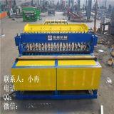 PLC数控全自动电焊网机器 网片排焊机 护栏网焊接机器