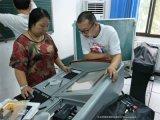 电钢琴教室音乐教学互动教学系统 北京星锐恒通
