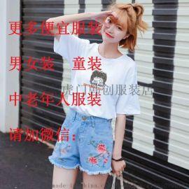全国最便宜的库存服装批发广州 厂家尾货女装T恤清货处理