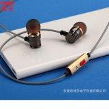 厂家VISER高档金属双色手机通用耳机媲美魔声魔音外贸电商