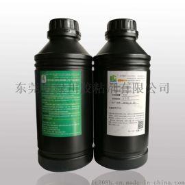 广东PET胶盒胶水厂家绿川胶粘剂有限公司