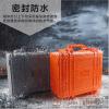 ky305B密封防水工具箱塑料安全防护箱摄影器材保护箱精密仪器箱