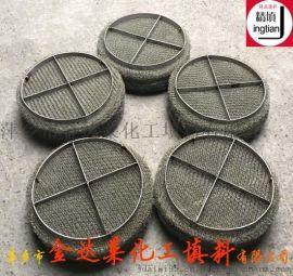 不锈钢丝网除沫器 三相分离器304 316L金属丝网捕雾器