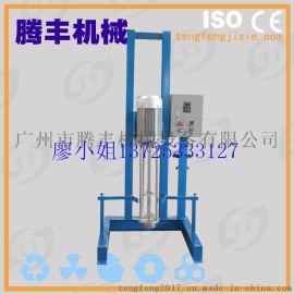 液压升降乳化机 11KW 均质式乳化机 化工乳化机 食品油漆乳化机