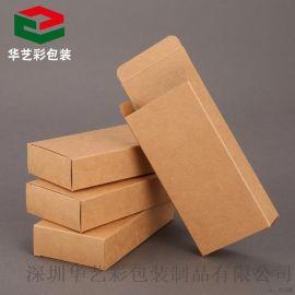 华艺彩厂家专业定做牛皮纸盒 空白牛皮纸盒 印刷牛皮纸盒 **牛皮纸礼品盒 数码产品 牛皮纸包装盒 质优价低