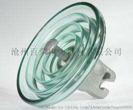生产销售钢化玻璃IEC标椎防污耐污型绝缘子
