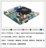 NANO-j3160工控主板人臉識別主板