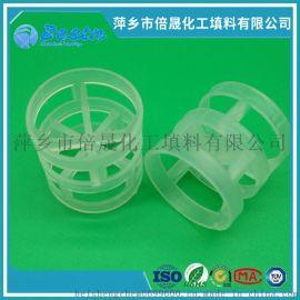 厂家直销 38mm聚丙烯鲍尔环 塑料鲍尔环 pp鲍尔环 脱硫塔填料