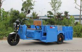 电动三轮保洁车  电动环卫垃圾车 电动四桶车