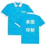 荔灣區夏季T恤衫定做  Polo衫訂做 價格優