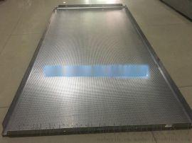 歐陸銀離子鋁扣板-歐陸鋁扣板工裝飾吊頂