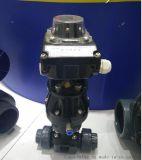 气动PVC隔膜阀 海水淡化用