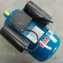 威远YL90L-4级1.5KW单相双值电容电机