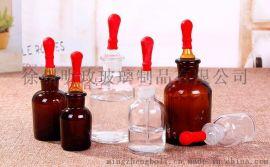 茶色透明化学广口玻璃瓶医药磨砂试验药棉酒精瓶试剂瓶密封罐