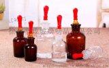 茶色透明化學廣口玻璃瓶醫藥磨砂試驗藥棉酒精瓶試劑瓶密封罐