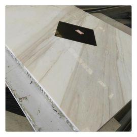 規格定制石材蜂窩復合板 隔音保溫鋁蜂窩板