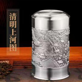泰国锡器 清明上河图茶罐礼品 是会议庆典 商务公关 礼品