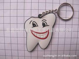 pvc軟膠射量射出笑臉牙齒鑰匙扣禮品定制