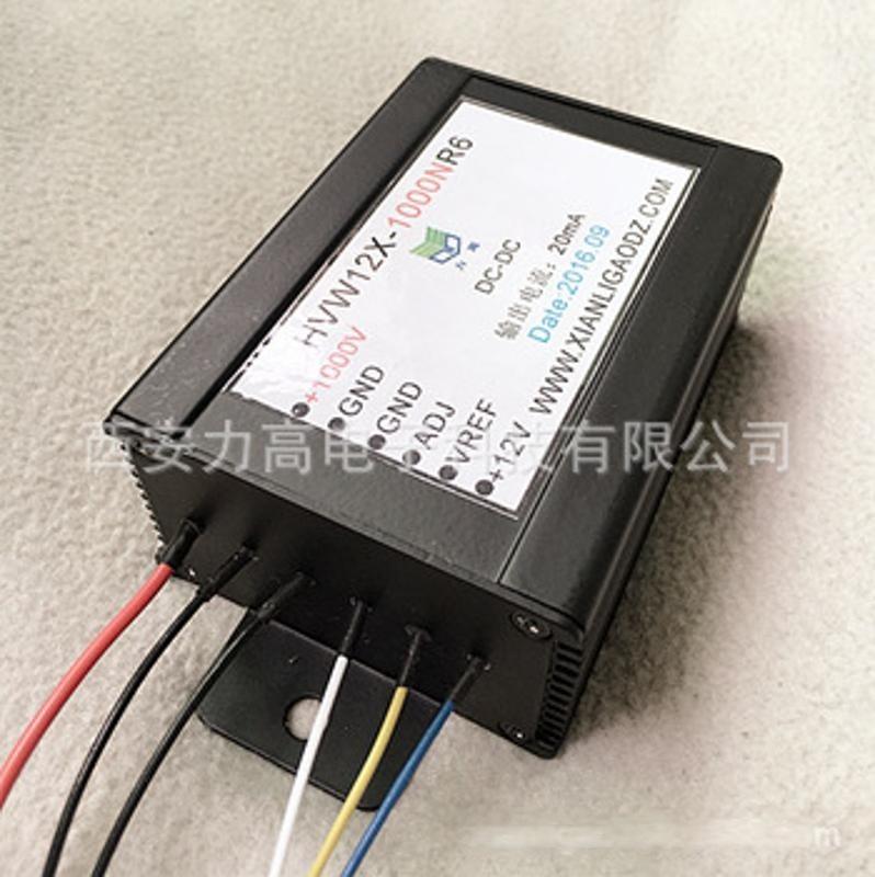 模块电源 稳压模块 静电除尘电源