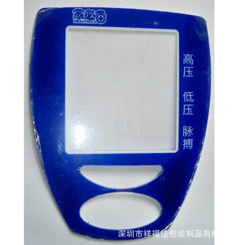高品質薄膜標牌  PV標牌 機箱薄膜標牌