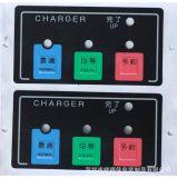 厂家直供电器操作控制PVC面板 高品质仪表开关PVC面板 祥福佳供