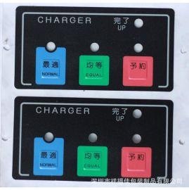 厂家直供电器操作控制PVC面板 高品质仪表开关PVC面板 祥**供