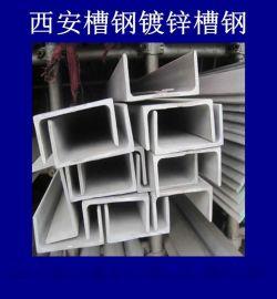 伊寧普通槽鋼槽鋼鍍鋅槽鋼低合金槽鋼廠家直銷