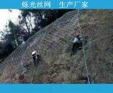 河南防落石護山網 sns柔性防止水土流失鋼絲繩網