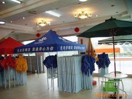 广告帐篷加工帐篷批发帐篷厂家电信移动帐篷太阳伞定制