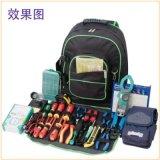 優質品牌同款多用途雙肩工具背包訂做fz61204008工具箱 手提式