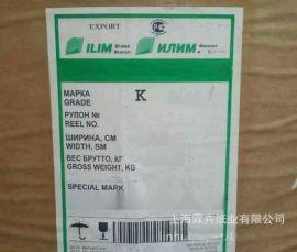 俄罗斯牛卡纸供应商 上海俄牛卡纸厂家直销 115g俄罗斯牛卡纸