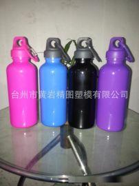 登山运动水壶 塑料口杯 刷牙杯 塑料量杯